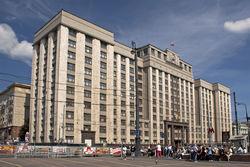 Госдума РФ готовится расширить список лиц, кому запрещено иметь счета за границей