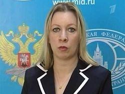 Заявления о вторжении России делаются для оболванивания народа – МИД РФ