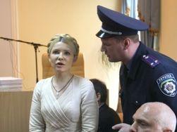 Уголовные дела Юлии Тимошенко будут пересмотрены – Генпрокуратура