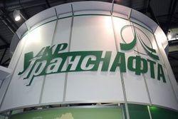 На следующей неделе назначат нового главу «Укртранснафты»