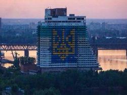 Что ждет Днепропетровщину после отставки Коломойского