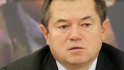 Российскому бюджету не хватает 7 трлн. рублей – Глазьев