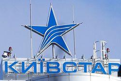 Киевстар начинает запуск 3G по Украине с 16 июня