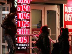 Слабый рубль хоронит средний класс в России