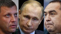 Почему ДНР и ЛНР до сих пор не слились в единую республику?