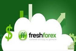 Брокер FreshForex объявил о проведении акции «Персональный консультант»