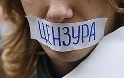 В Украине клевета стала уголовно наказуемой