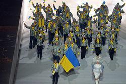 Украинцам в Сочи никто не запрещал носить траурные повязки – МОК