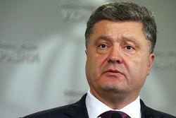 Порошенко: Главная реформа для Украины – это судебная реформа