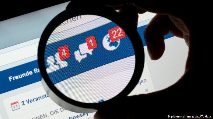 Еврокомиссар: социальная сеть Facebook пристальнее других следит запровокационными постами
