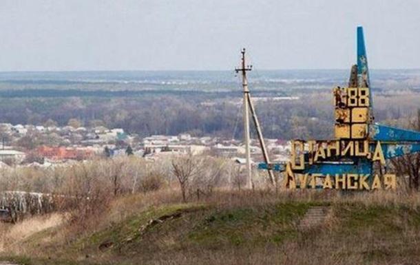 Боевики «ЛНР» сообщили, что начнут отвод сил около Станицы ввоскресенье