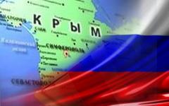 Крым все дальше уходит от России