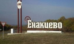 Боевики разграбили магазины в Енакиево