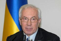 Азаров назвал возможный срок подписания ассоциации с ЕС