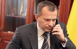 """Клюев: разгон Евромайдана - """"горе"""", с которым нужно разобраться Генпрокуратуре"""
