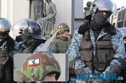 Cпецназ с нашивками на русском языке