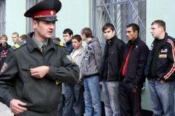 В Днепропетровске и Запорожье военкоматы собирают военнообязанных