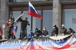 Боевики сбили беспилотника над Донецком