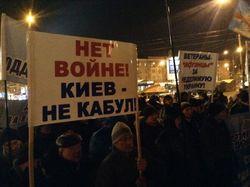 В Донецке у ОГА произошла масштабная драка Майдана и Антимайдана