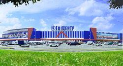 """Суперпоглощение в Украине: сеть гипермаркетов """"Эпицентр"""" покупает главного конкурента"""
