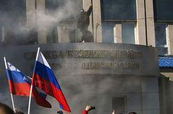 Захватчики СБУ в Луганске говорят, что им предлагали по 100 тысяч долларов