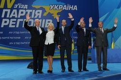 Выход нардепов из фракции регионалов провоцирует новая власть – Ефремов