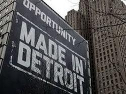 Копам обанкротившегося Детройта придется покупать себе форму и патроны