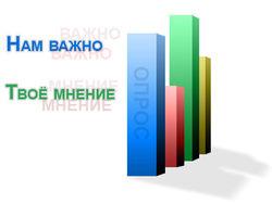 Большинство украинцев негативно относятся к особому статусу Донбасса – опрос