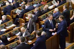 Регионалы намерены обжаловать закон о люстрации в Конституционном суде