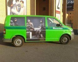 В Луганске у инкассаторов похитили 1 миллион гривен