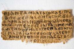 Ученые подтвердили подлинность древнего папируса с упоминанием жены Христа