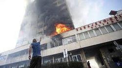 Демонстранты в Боснии штурмуют админздания