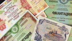Российский госдолг становится токсичным активом