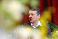 Путина ждет либо расстрел, либо тюремное заключение – Стрелков-Гиркин