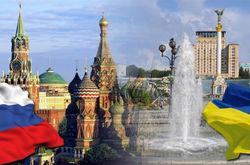 Эксперты о смене стратегии России в отношении Украины