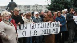 Четверть населения экс-СССР сейчас живет хуже, чем в 1989 году – Гуриев