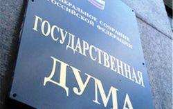 Украинских беженцев не будут выдворять из России через 90 дней