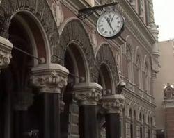 Нацбанк Украины в 1,5 раза нарастил выкуп валюты на рынке