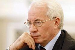 Торговая война между РФ и Украиной? Нет, не слышали