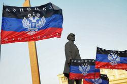 Движение «Донецкая республика» было зарегистрировано при Ющенко
