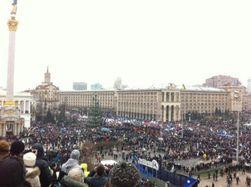 Названы имена членов комиссии, кто займется решением кризиса в Украине