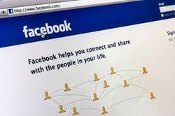 ФАС готова заблокировать Facebook за рекламу курительных смесей