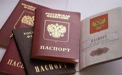 """Боевики на Донбассе уже готовят """"свою"""" валюту и паспорта"""
