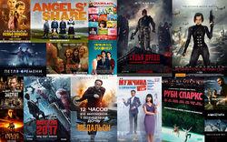 """Названы самые долгожданные кинопремьеры сентября: """"Риддик"""" – лидер ожиданий"""