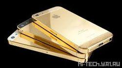 В выходные дни цены на золотистый iPhone 5S выросли в 2 раза