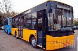 АМКУ требует обосновать тарифы на проезд в маршрутках и автобусах