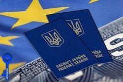 Безвизовый режим для Украины без лишнего шума сдвинули на осень