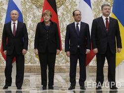 Встреча «нормандской четверки» как испытание для Путина