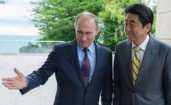 О чем договаривается Путин в Японии