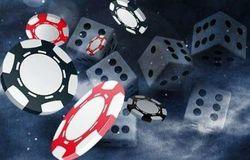Космолот лотерея